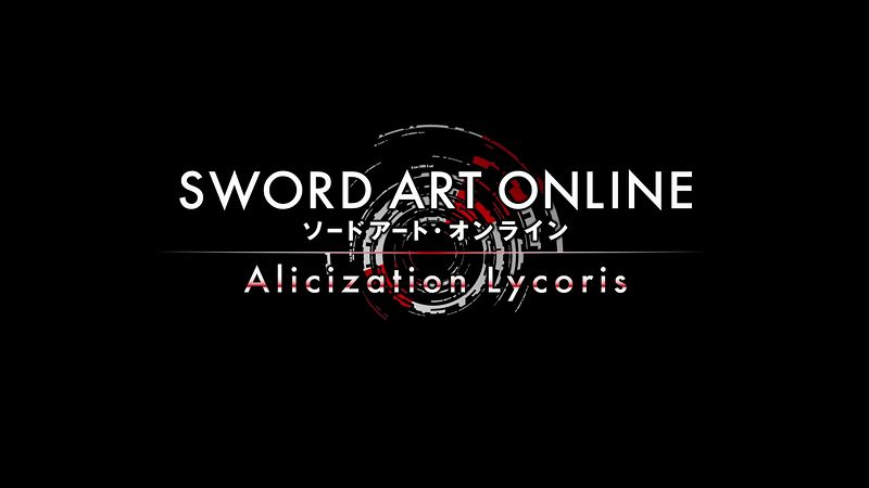 『ソードアート・オンライン アリシゼーション リコリス』
