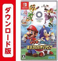 マリオ&ソニック AT 東京2020オリンピック(オンラインコード版)