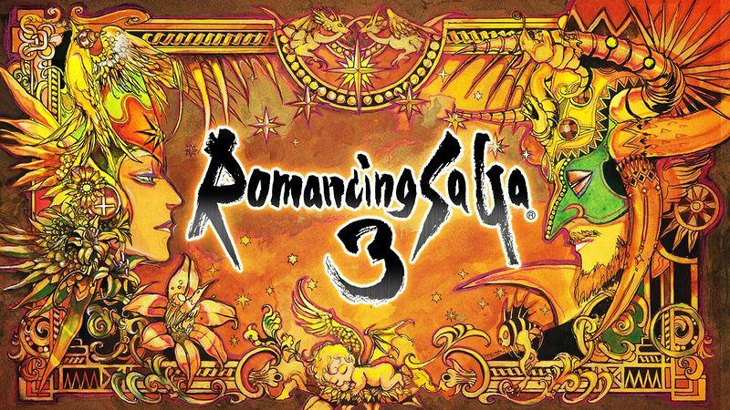 『ロマンシング サガ3』