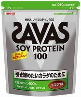 ザバス ソイプロテイン100 ココア味【50食分】
