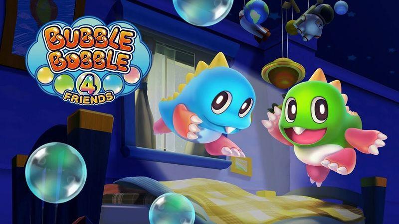 『バブルボブル4 フレンズ』