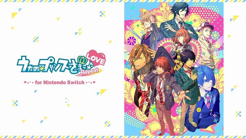 『うたの☆プリンスさまっ♪Repeat LOVE for Nintendo Switch』