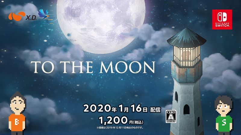 『Indie World 2019.12.11』to the moon