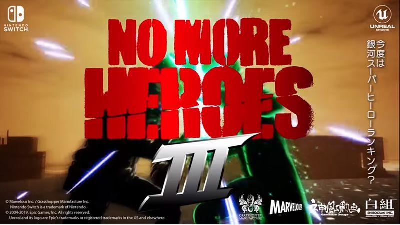 『ノーモアヒーローズ3』TGA2019