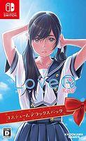 LoveR Kiss コスチュームデラックスパック