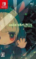 void tRrLM(); //ボイド・テラリウム