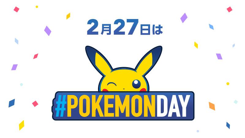 『Pokemon Day』