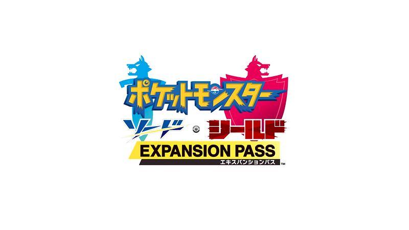 GBC『ポケモン剣盾 エキスパンション・パス』