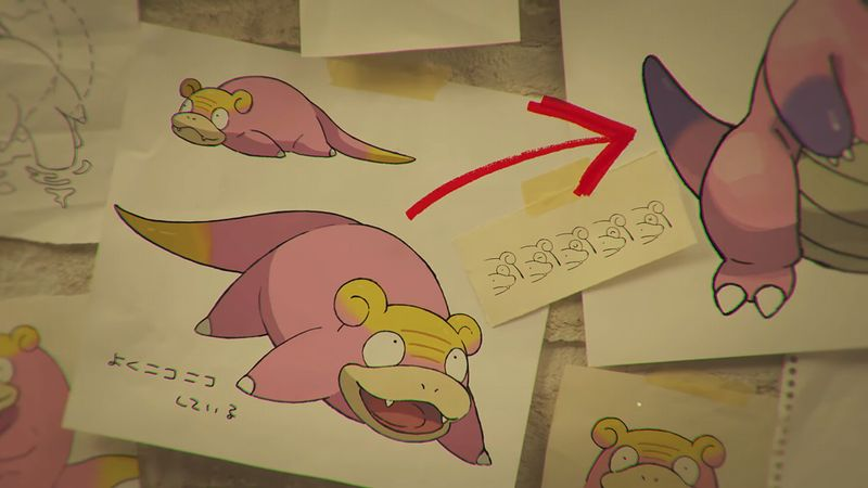 GBC『ポケモン剣盾』ヤドン