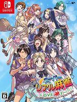 スーパーリアル麻雀 LOVE2~7! 特装版