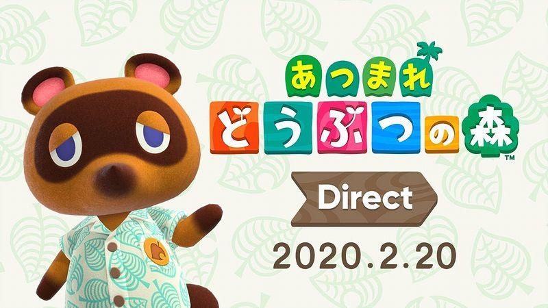 『あつまれ どうぶつの森 Direct 2020.2.20』