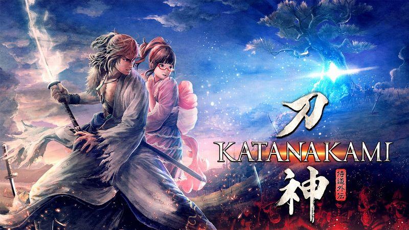 『侍道外伝 KATANAKAMI』