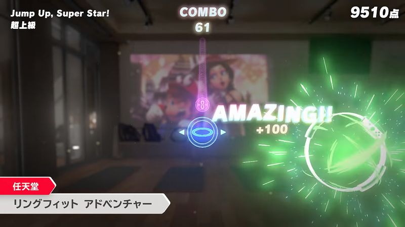 『Nintendo Direct mini 2020.3.26』リングフィットアドベンチャー・アプデ