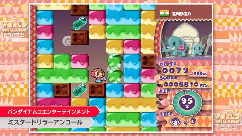 『Nintendo Direct mini 2020.3.26』ミスタードリラーアンコール