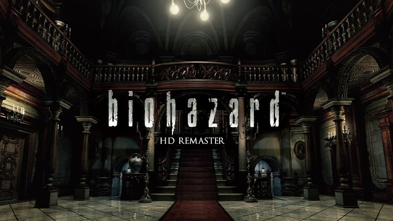 『biohazard HD REMASTER』