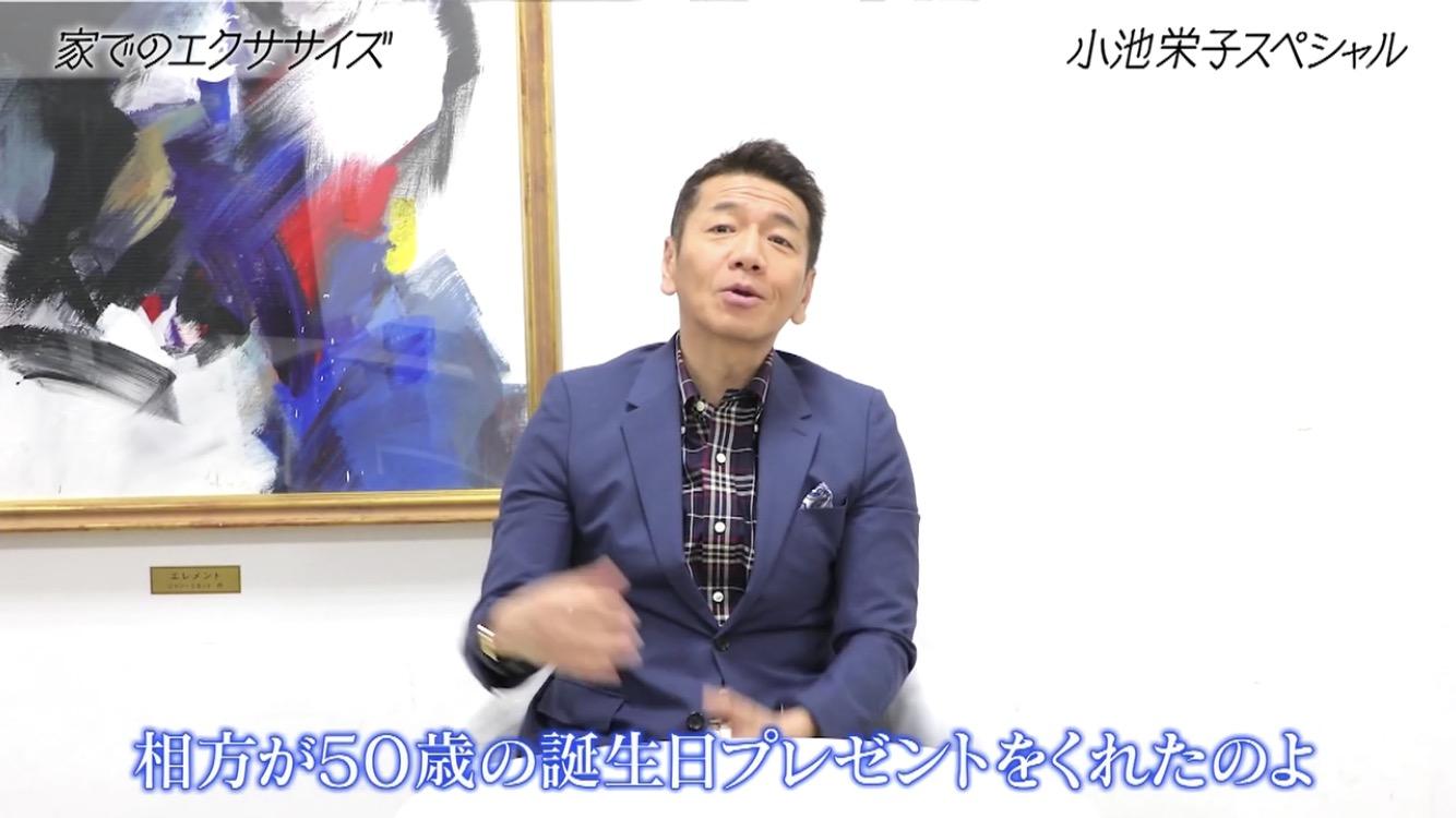 おしゃれイズム・上田1