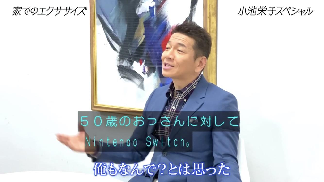 おしゃれイズム・上田3
