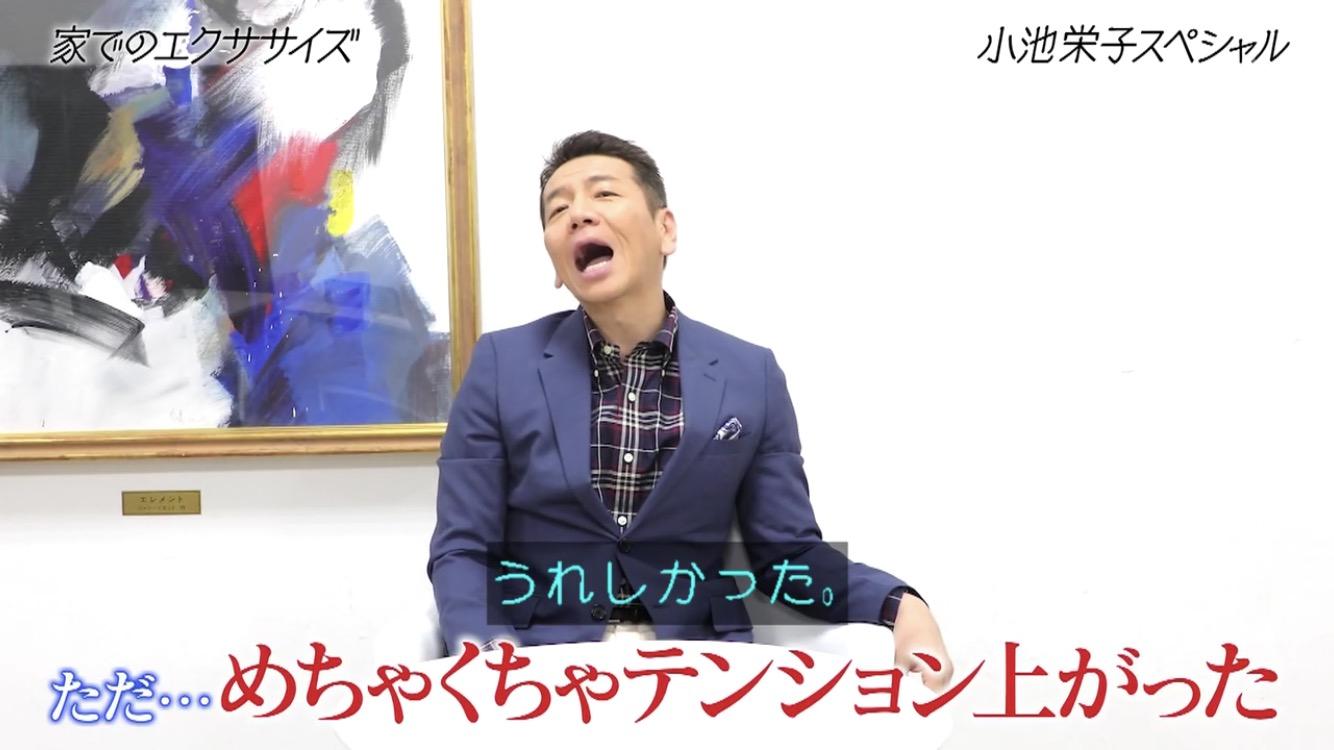おしゃれイズム・上田4