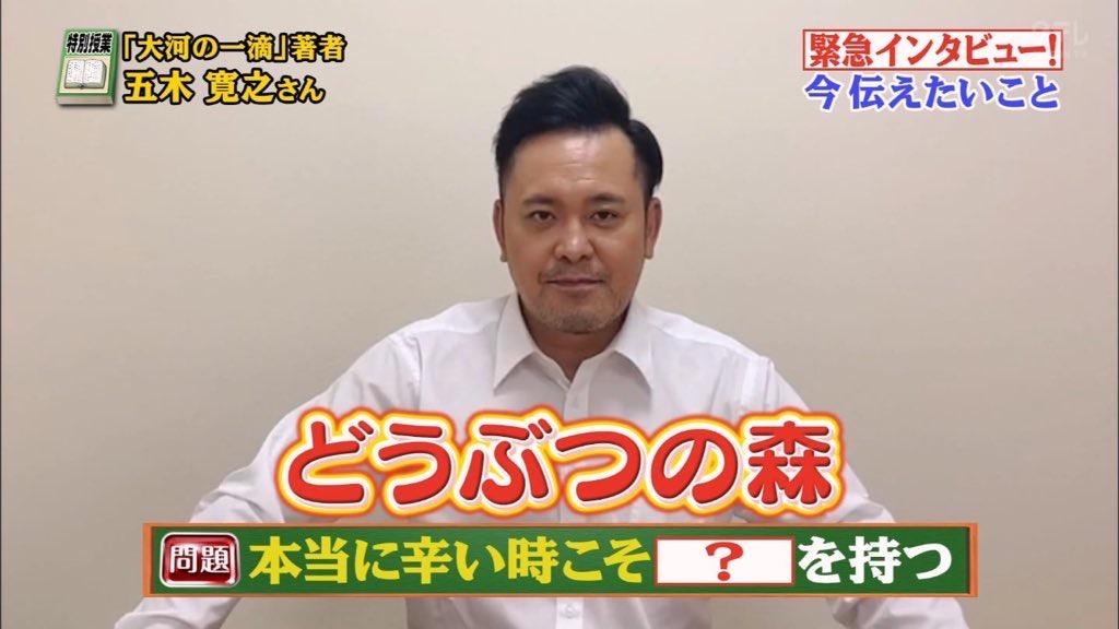 くりぃむしちゅー・有田