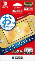 貼りやすいブルーライトカットフィルム ピタ貼り for Nintendo Switch Lite