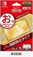 貼りやすい液晶保護フィルム ピタ貼り for Nintendo Switch Lite