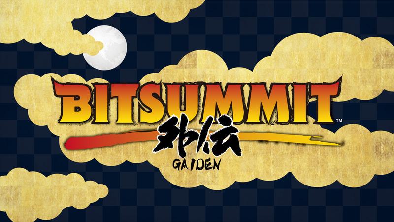 『BitSummit Gaiden』