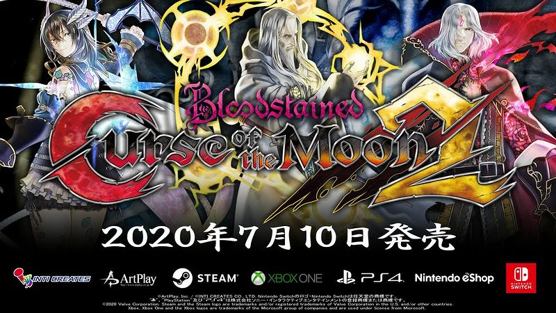 『Bloodstained: Curse of the Moon2』
