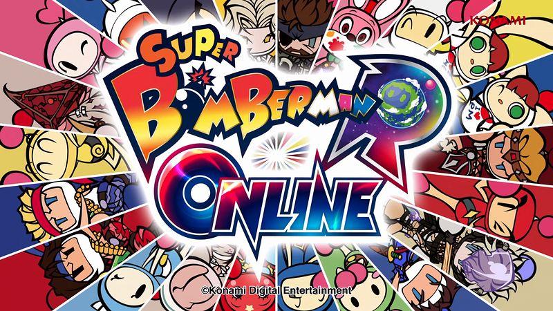 『スーパーボンバーマンR Online』