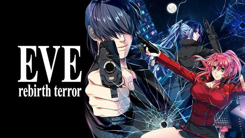 『EVE rebirth terror(イヴ リバーステラー)』