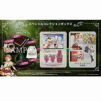 ライザのアトリエ2 スペシャルコレクションボックス