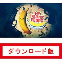 My Friend Pedro(オンラインコード版)