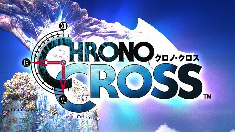 『クロノクロス』