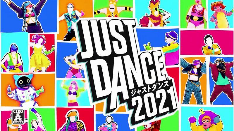 『ジャストダンス2021』
