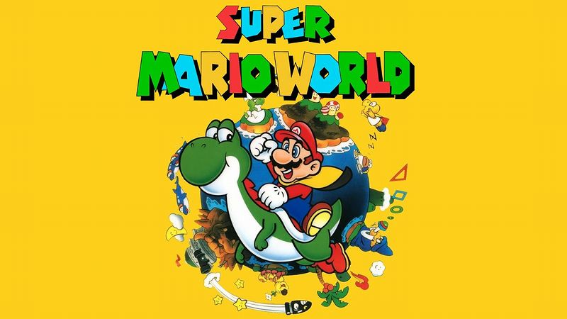 『スーパーマリオ ワールド』