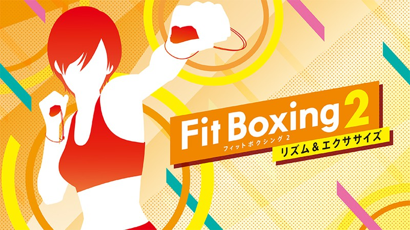 『Fit Boxing2 リズム&エクササイズ』