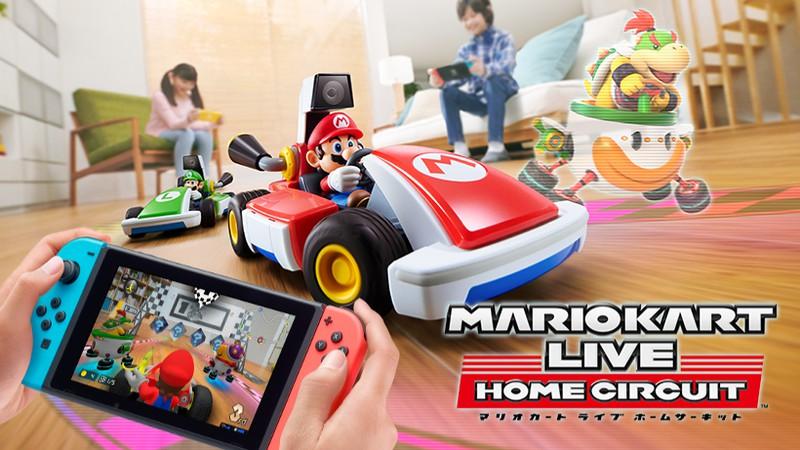 『マリオカート ライブ ホームサーキット』