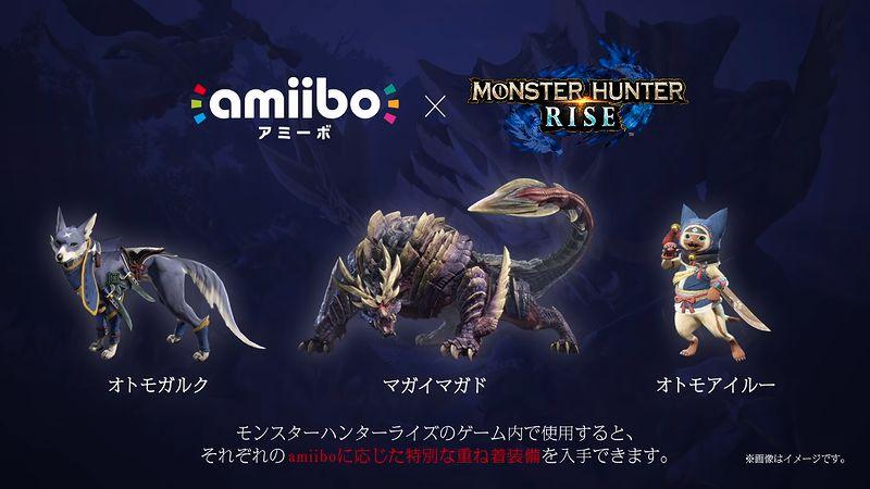 『MonsterHunterDirect』G