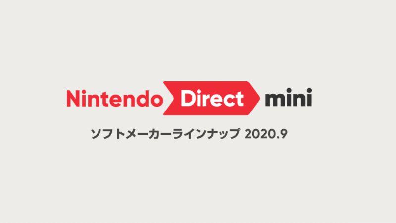 『Nintendo Direct mini ソフトメーカーラインナップ 2020.9』