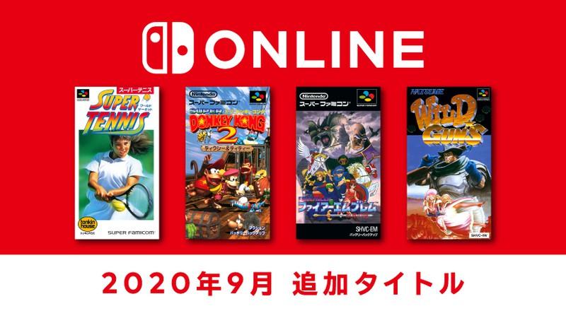 『スーパーファミコンNintendo Switch Online』追加タイトル2020年9月