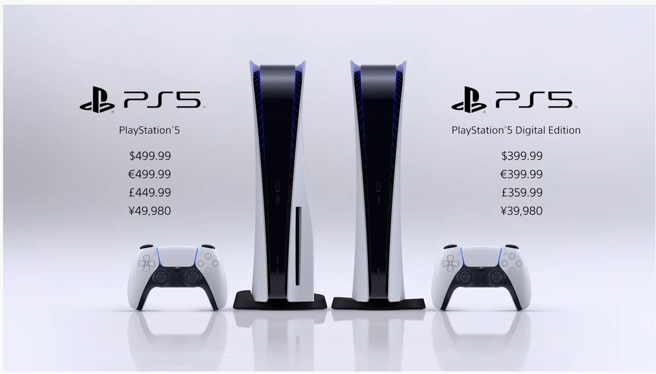 『PS5』価格発表