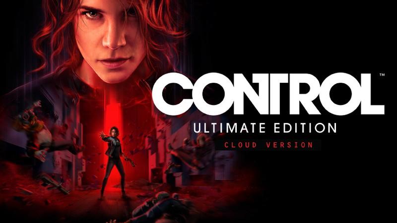 CONTROL Ultimate Edition クラウドバージョン