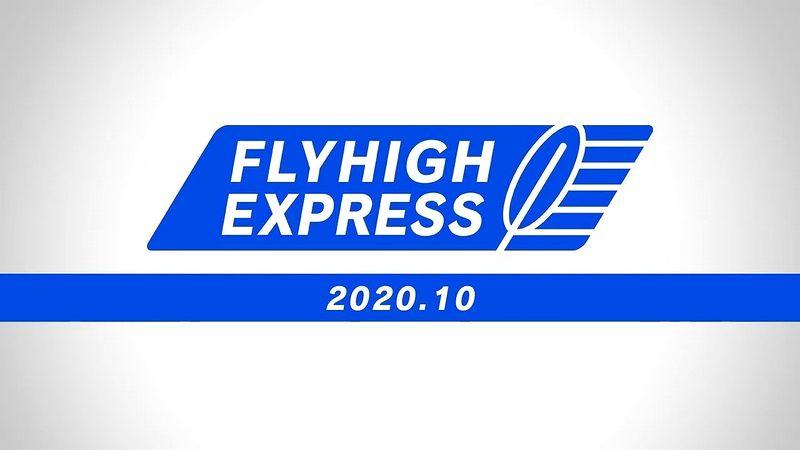 「フライハイ エクスプレス 2020.10」