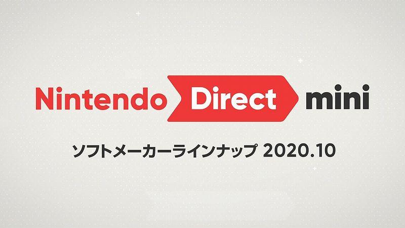 「Nintendo Direct mini ソフトメーカーラインナップ 2020.10」