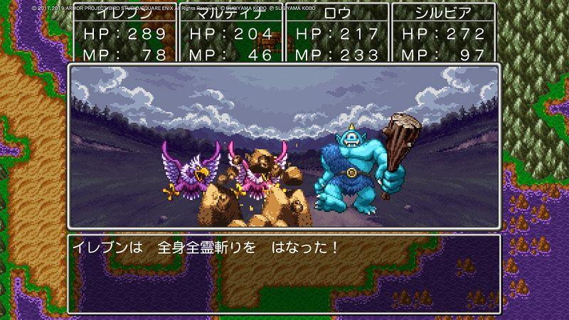 『ドラクエ11S』戦闘