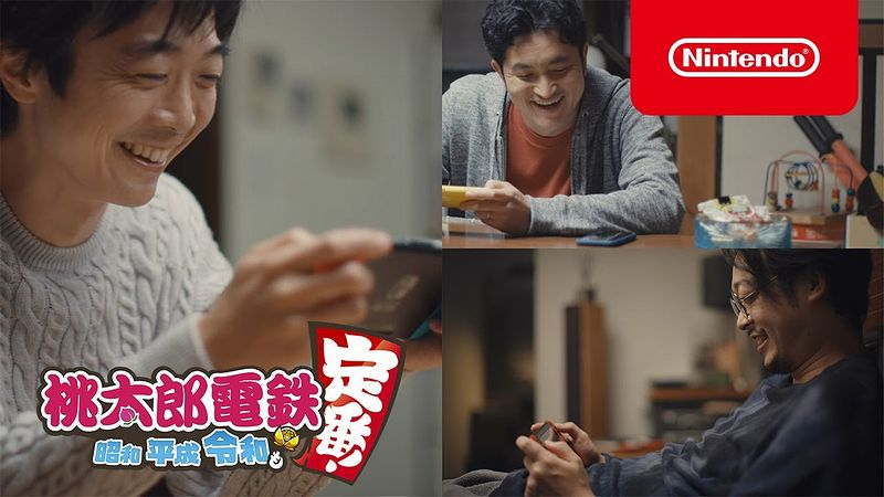 「Nintendo Switch 2020冬 CM」