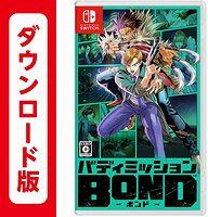 バディミッション BOND(オンラインコード版)