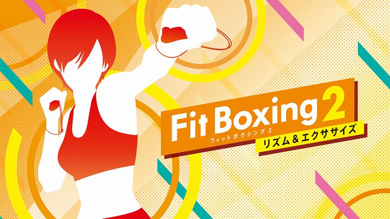 『Fit Boxing2』
