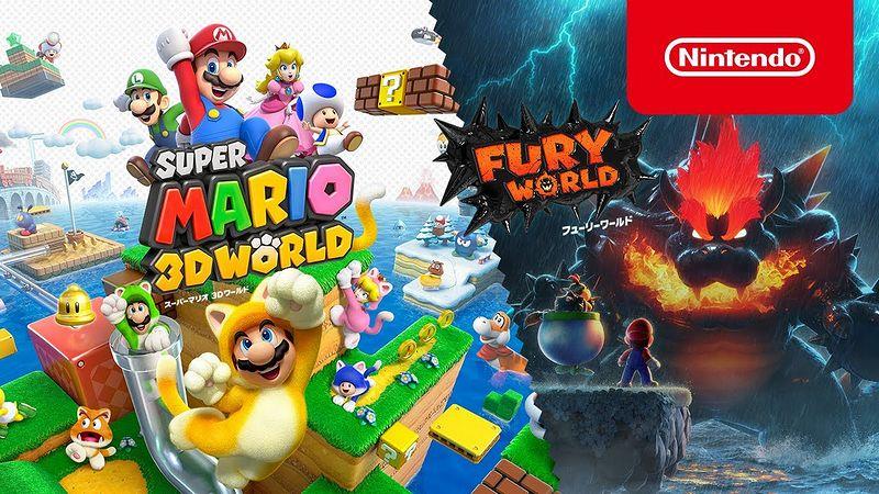 『スーパーマリオ 3Dワールド+フューリーワールド』