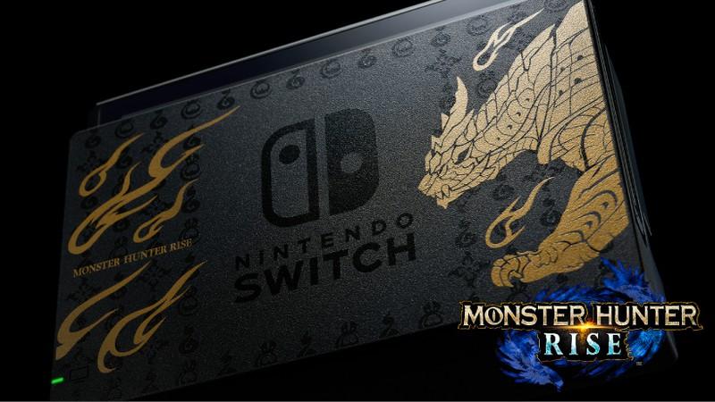 『Nintendo Switch モンスターハンターライズ スペシャルエディション』