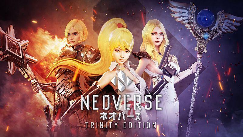 『ネオバース Neoverse Trinity Edition』